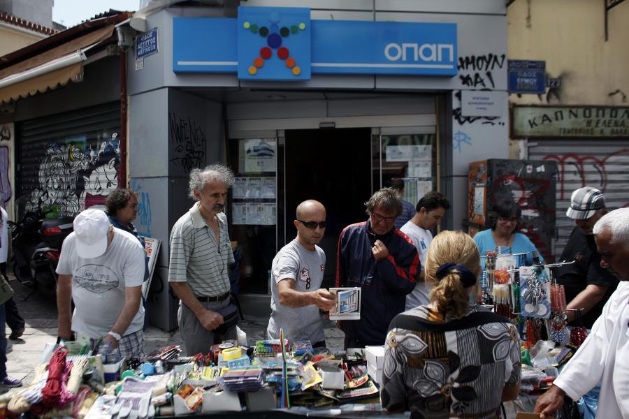 grecja bazar
