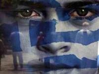 grecja3